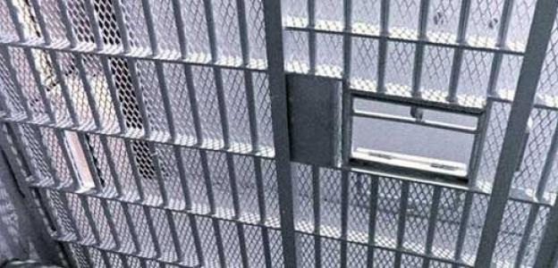 Jail-3